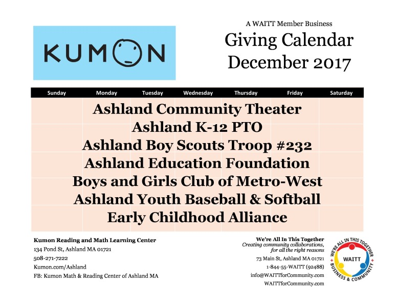 kumon dec