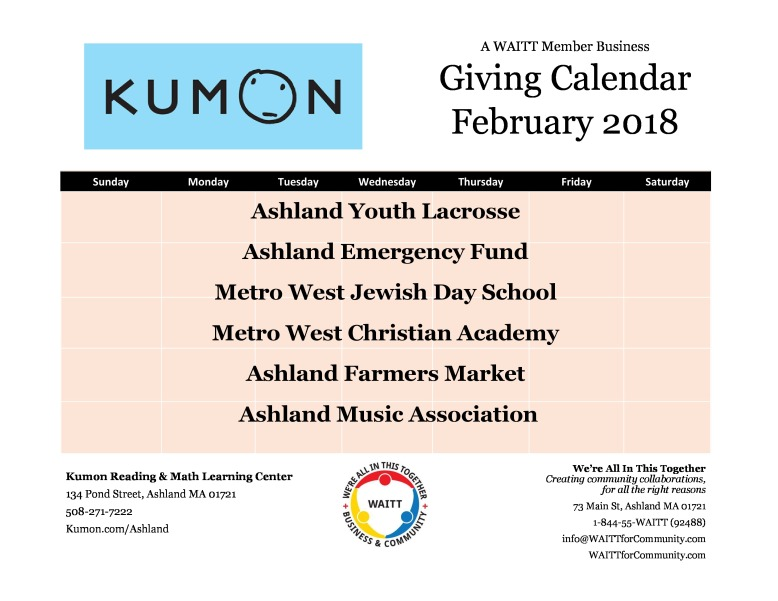 kumon feb