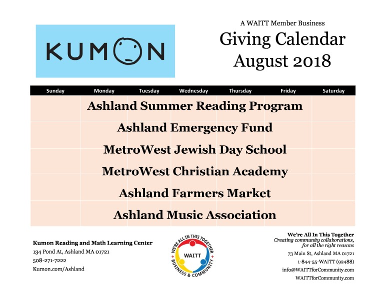kumon aug.jpg